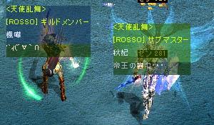 d0061995_5381232.jpg