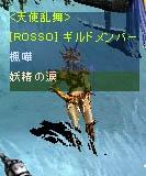 d0061995_5403435.jpg