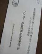 c0004211_10283558.jpg