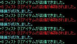 d0041412_2144337.jpg