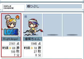 d0021620_847456.jpg