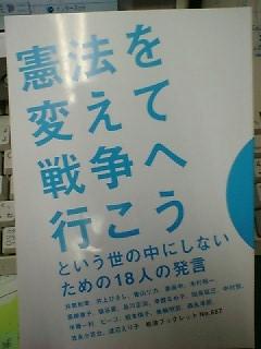 e0025854_17221931.jpg