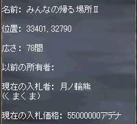 b0048563_18584356.jpg
