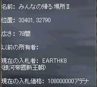 b0048563_1858549.jpg