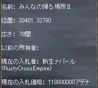b0048563_1859656.jpg