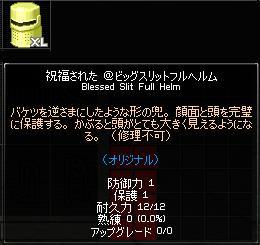 e0047265_189745.jpg