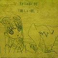 Solty Rei~☆。_e0083486_23543826.jpg