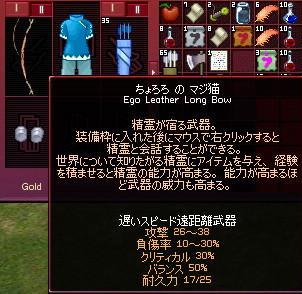 d0035190_424162.jpg
