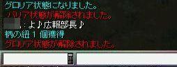 e0055700_739980.jpg