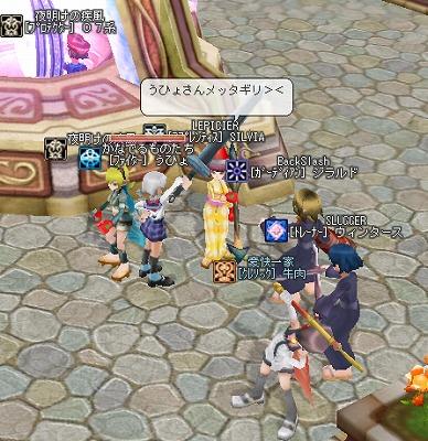 c0052801_20164626.jpg