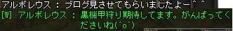 c0051431_1616650.jpg