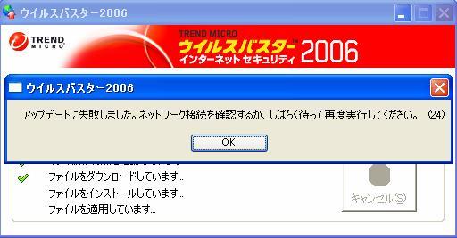 a0047235_20592131.jpg