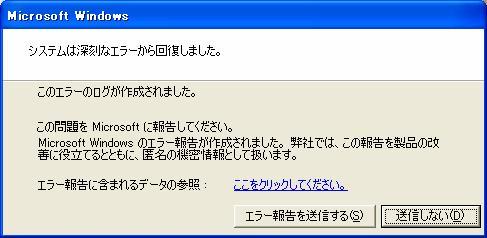 a0047235_2121458.jpg