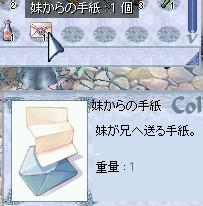 e0064653_119740.jpg