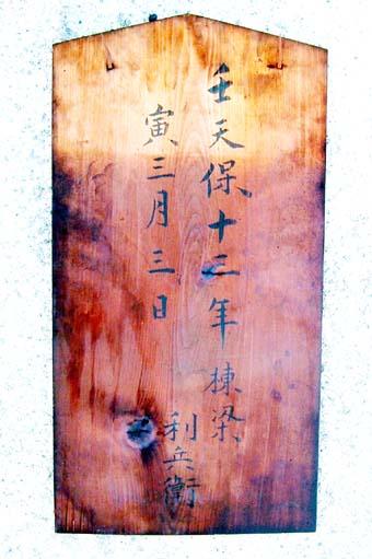 鵜殿邸始動!(町屋再生2) 2005/11/2_c0052876_121898.jpg