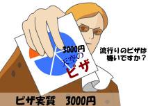 b0052779_93478.jpg