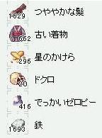 b0032787_1811874.jpg