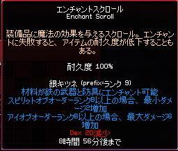 d0035190_15205960.jpg