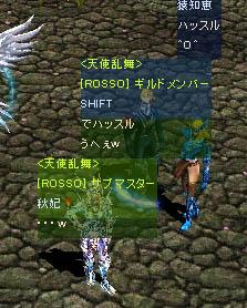 d0061995_1020032.jpg