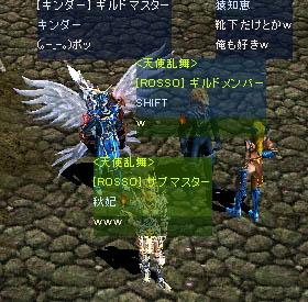 d0061995_10251198.jpg