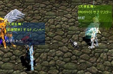 d0061995_106486.jpg