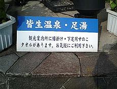 b0011910_19501049.jpg