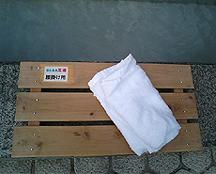 b0011910_19512234.jpg