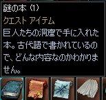 b0016320_11295199.jpg