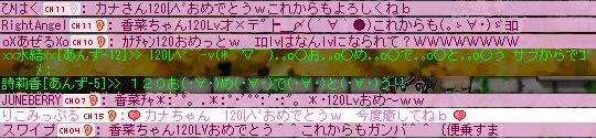 d0021620_8432563.jpg