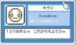 d0021620_8481986.jpg