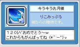 d0021620_8483133.jpg