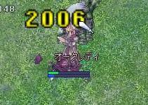 d0065521_20192456.jpg