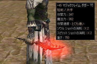 b0015223_18551452.jpg