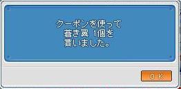 e0037525_5465980.jpg
