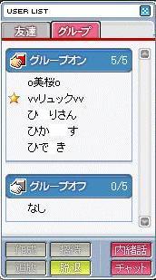e0037525_575339.jpg