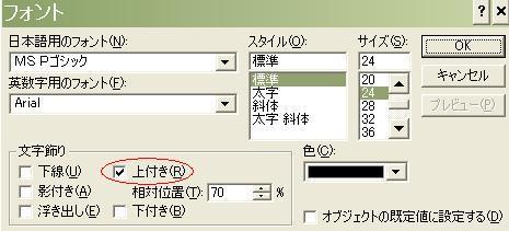 b0014336_21511986.jpg