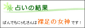 b0001549_09286.jpg