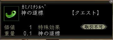a0054952_1104889.jpg