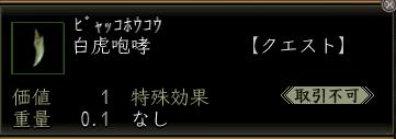 a0054952_171134.jpg