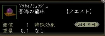 a0054952_172370.jpg