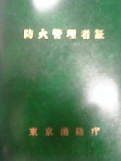 b0040456_1142678.jpg