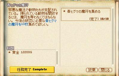 e0047265_1452521.jpg