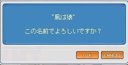 d0067669_113936.jpg