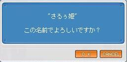 d0067669_124291.jpg