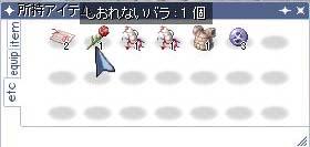 c0069371_6243719.jpg