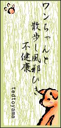 b0049291_4191275.jpg