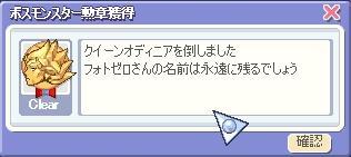d0058993_2392697.jpg