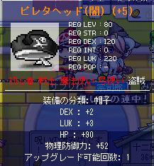 d0048397_2145181.jpg