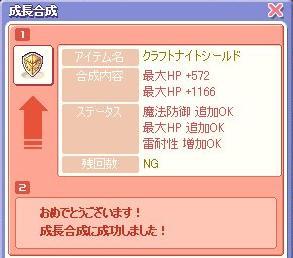 d0066801_10262314.jpg