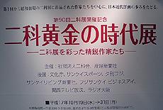 b0011910_21475124.jpg